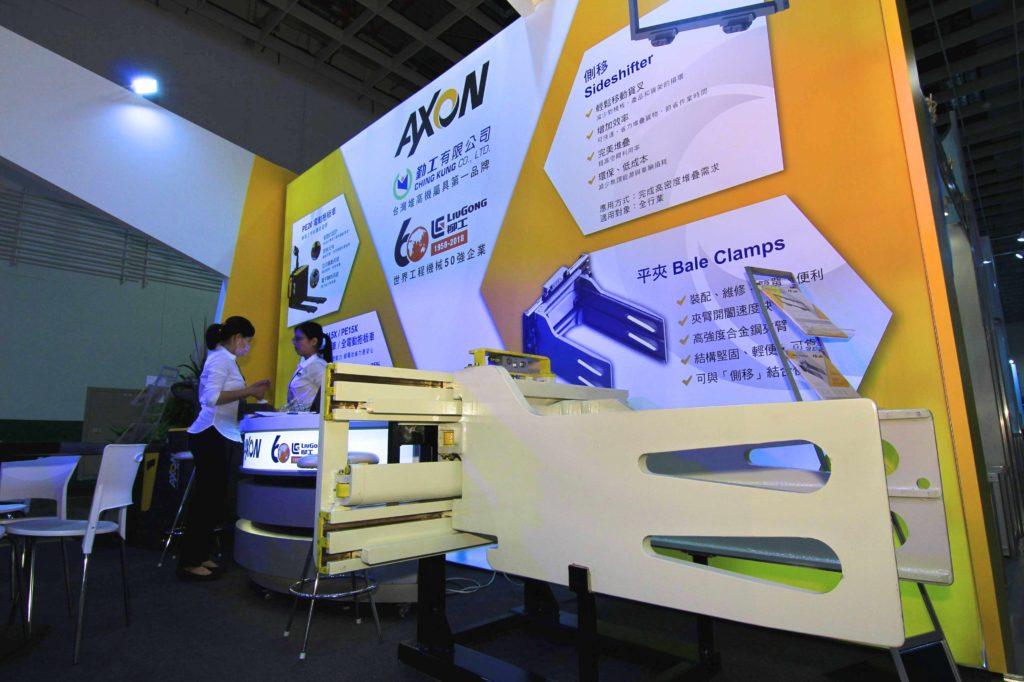 Axon 2018 Taipei Logistics & IOT Exhibition